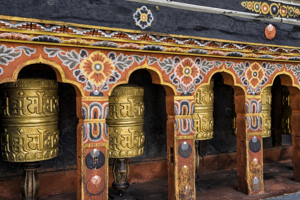 Tashichho Dzong1